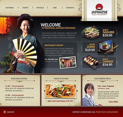 Example of a Japanese restaurant template